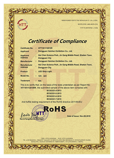 LED strip RoHS certification