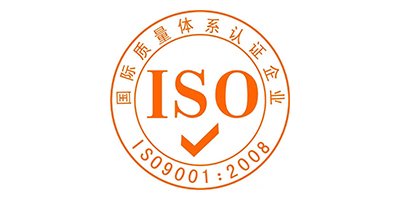Apply for management system iso9001:2008 certification