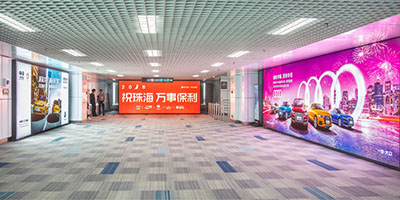 Haichen improve a new scene of zhuhai airport with creativity